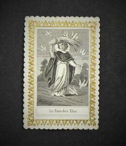 Image-pieuse-XIXe-Le-Pain-des-ELUS-Etienne-Narcisse-Villemur-Taille-douce