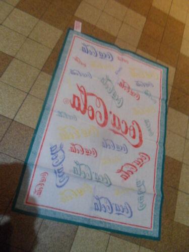 ancienne serviette cuisine Pub COCA COLA collector 80/'s vintage kitchen towel