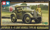 1/48 Tamiya 32558 - Wwii 4x4 Type 95 Kurogane - Light Vehicle Plastic Model Kit