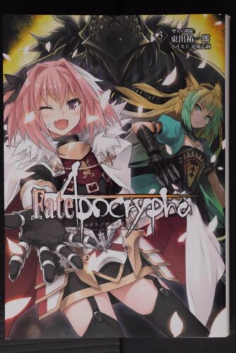 Fate//Apocrypha vol.3 JAPAN Yuichirou Higashide,Ototsugu Konoe novel