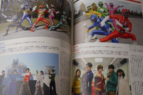 JAPAN Super Sentai Walker Book