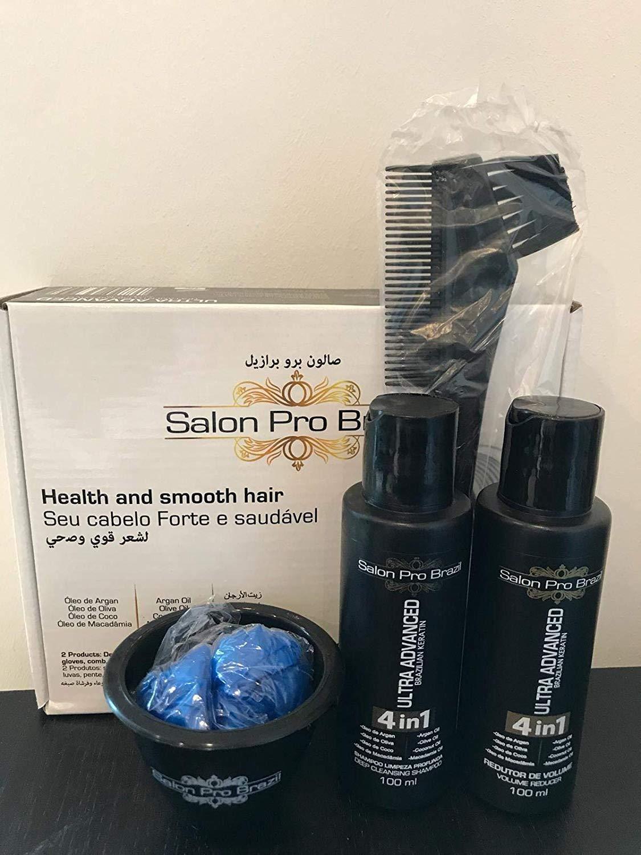 Tratamiento ultra alisado brasileño para alisar el cabello 2 x 100 ML