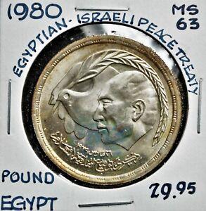 1980 Egypt 1 pound, Egyptian-Israeli Peace Treaty
