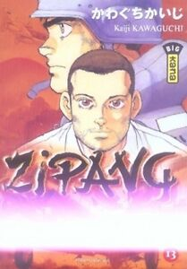Kaiji-Kawaguchi-Zipang-tome-13-Manga
