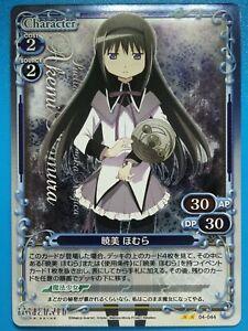 Puella Magi Madoka Magica Anime Trading Card Precious Memories TCG 04-044 FOIL