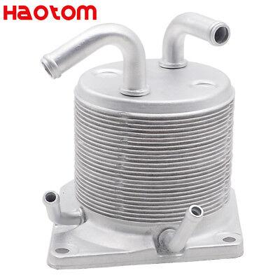 21606-1XF0A CVT Transmission Oil Cooler for Nissan NV MR20DE Rogue Juke Sentra