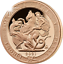 miniature 1 - 2021 Sovereign Gold Proof Coin