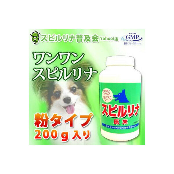 F S From JAPAN For pets & ornamental fish spirulina 100% 200g   Ship by EMS
