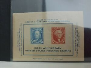 100th-Anniversary-U-S-Postage-Stamps-Souvenir-Sheet-1947-MH