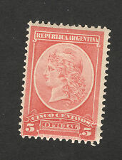 ARGENTINA-MINT STAMP-Service stamps-OFICIAL (5c)