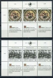 19377-UNITED-NATIONS-Vienna-1989-MNH-Human-Rights-6v