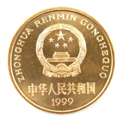 Wildlife Treasure:Chinese Sturgeon China Commemorative Coin