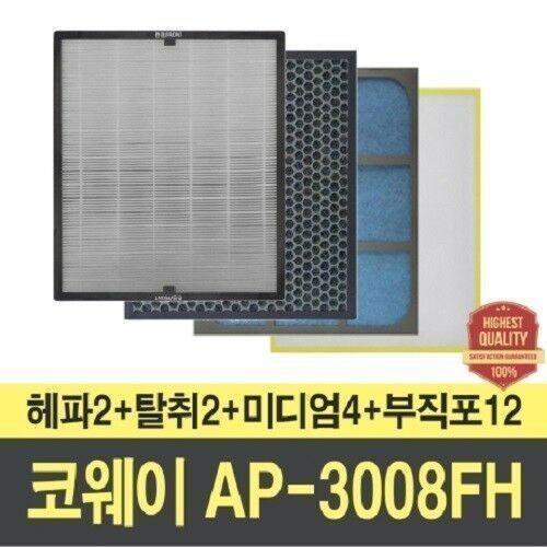 Filtertech remplacement Purificateur d/'Air Filtre Set pour Coway AP-3008FH efficace /_ UI