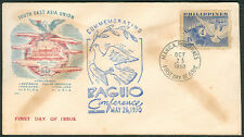 1950 Philippines Commemorating BAGUIO CONFERENCE First Day Cover - B