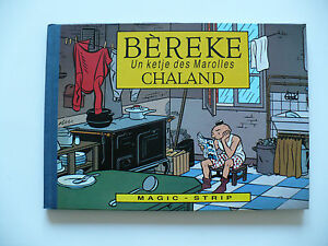 EO-1986-comme-neuf-Le-jeune-Albert-Bereke-en-bruxellois-Chaland