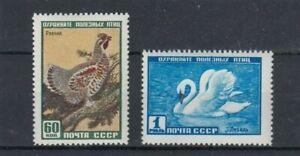Timbres-cccp-urss-russie-1959-neufs
