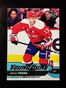 Jakub-Vrana-2016-17-Upper-Deck-Update-Young-Guns-RC-SP-520