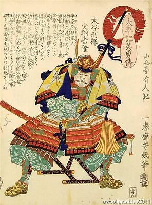 Japanese Reproduction Woodblock Print  Samurai Warrior #897 on A4 Canvas Paper