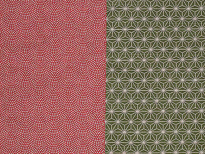 Reversible Furoshiki Japanese Fabric Red/Green Hemp Leaves & Waves Cotton 50cm