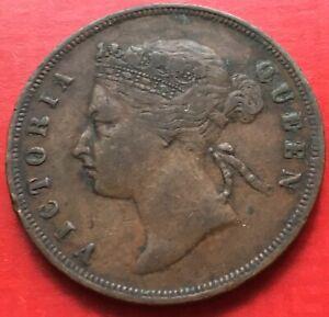 Straits-Victoria-One-Cent-1883-2