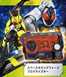 BANDAI-Kamen-Rider-zero-one-Progrise-Key-Space-Coming-Fourze-Ganbarizing-japan