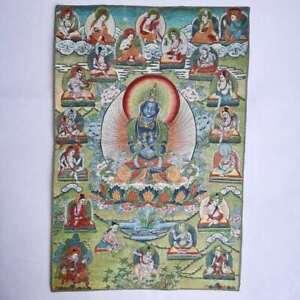 """36"""" Tibet tibetische Tuch Seide Buddhismus Menla Medizin Buddha Thangka Wandbild"""