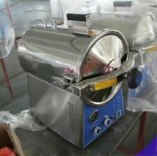24l Tabletop Dental Autoclave High Pressure Medical Steam Sterilizer Tm T24j Ce