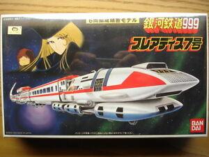 Bandai-2005-Galaxy-Express-No-999-Model-Kit-No-777-645075-0134926-1000