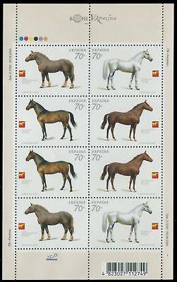 Pferde Mi-nr Mnh Klb Qualifiziert Ukraine 2005 740-743 ** Horses .postfrisch.