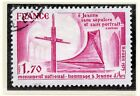 STAMP / TIMBRE FRANCE OBLITERE N° 2051 HOMMAGE A JEANNE D'ARC