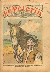 Horse-Racing-Sweepstakes-Course-de-Chevaux-1936-ILLUSTRATION