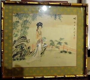 Vintage Painted Signed Chinese Oriental Picture Bamboo Wood Framed Girl n Garden