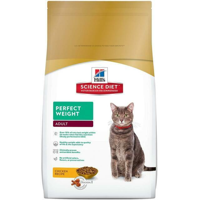 science diet healthy weight cat food