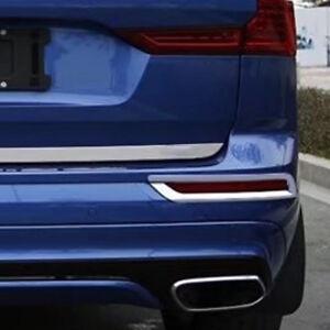Kadore for 2017-2019 Nissan Rogue Chrome Car Rear Tail Lights Covers Bezel Trim Molding 4-pc
