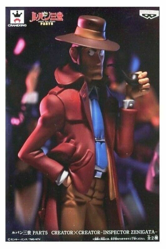 Lupin The 3rd Creator X Creator Inspector Zenigata Variant Color PVC Figure