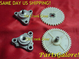 Details about Oil Pump & Gear 16t / 33t & 22t / 47t, 6 Options, GY6 50cc  QMB139 Scooter ATV