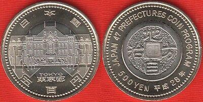 Tokyo 500 Yen Bi-metallic Coin UNC Japan 2016 Local Autonomy Law