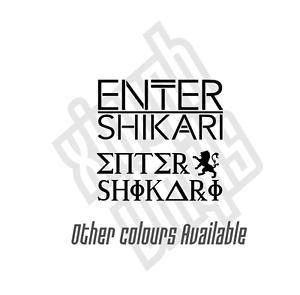 Window Optional 2 x  Enter Shikari Vinyl Decal Sticker Car Mindsweep Skies