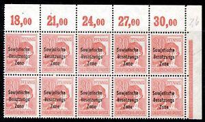 SBZ-allgemeine-Ausgaben-10er-Block-MiNr-192-a-P-OR-dgz-postfrisch-MNH-Q10365