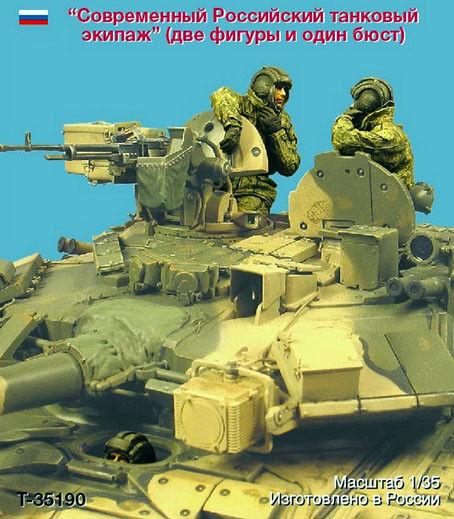 Tank 1 35 Modern Russian Tank Crew (2 Figures+1 Bust)