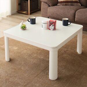 Square Kotatsu Table Heater Top Reversible White 75x75cm Nitori