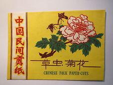 Chinese Folk Paper-Cut China 2x Scherenschnitt  Blumen Schmetterling Heuschrecke
