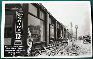 Broadway & Elm St   Long Beach California 1933 Earthquake Damage antique RPPC