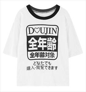 1619d27ed0ad Harajuku 2018 T-Shirt Doujin Cute Japanese Style Kawaii Women Girl ...