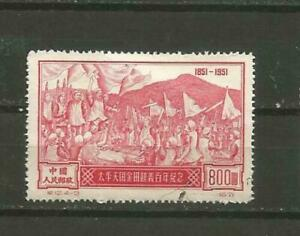 Cina/Asia STAMPS FRANCOBOLLI sellos Timbres