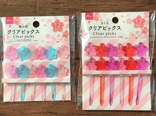 Sakura Spring Flower Beautiful Clear Food Pick Picks BENTO Lunch box Accessories