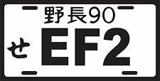 88-91 HONDA CIVIC CRX EF2 JAPANESE LICENSE PLATE TAG