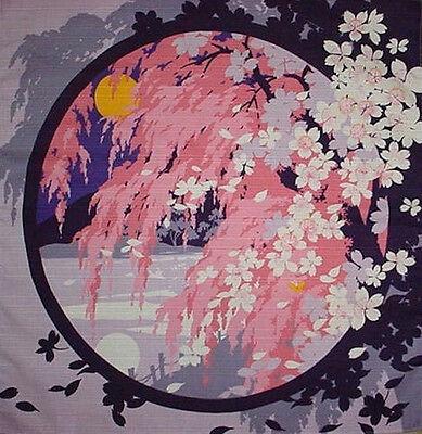 Furoshiki Wrapping Cloth 'Japanese Spring' Cherry Blossom Fabric Cotton 50cm