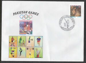 PAKISTAN-2004-Pakistan-v-India-CRICKET-2nd-TEST-5-4-04-PICTORIAL-POSTMARK-No-1