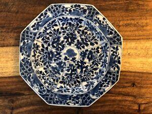 SUPER-FINE-CHINESE-PORCELAIN-PLATE-KANGXI-QING-LINGZHI-17th-CENTURY-ANTIQUE